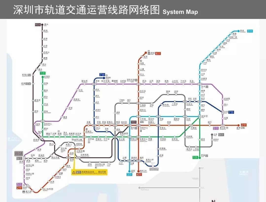 深圳地铁最新线路图(2019版) 延线站点 9号线二期是串联城市西部中心