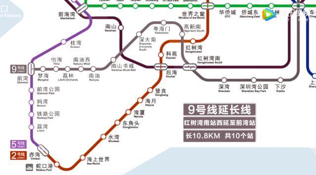 深圳地铁最新线路图(2019版)