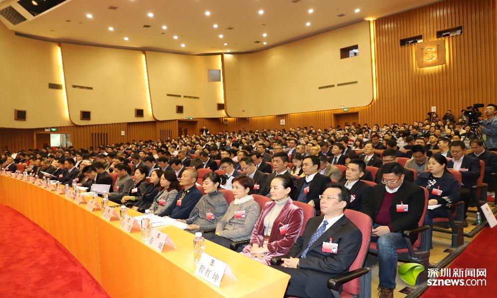 中国人民政治协商会议深圳市南山区第五届委员会第三次会议