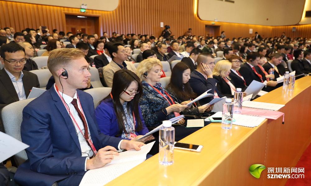 深圳市南山区第七届人民代表大会第四次会议